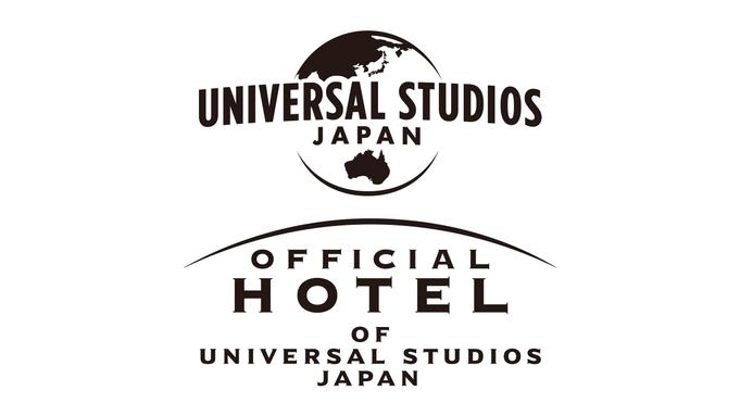 ポイント10%!!【USJ】1デイ・スタジオ・パス付プラン※当日・翌日から利用日選択可