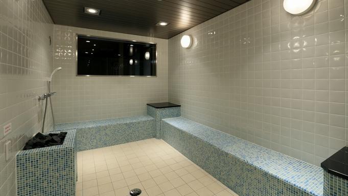 【5連泊以上の方限定!大浴場付ホテルで快適長期ステイ】長期連泊者応援プラン