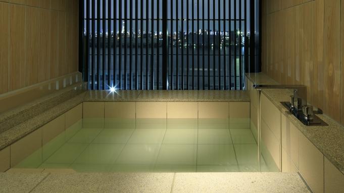 星空と夜景を独占できる個室露天風呂付きのキングルーム 大切な人との記念日に(朝食付)