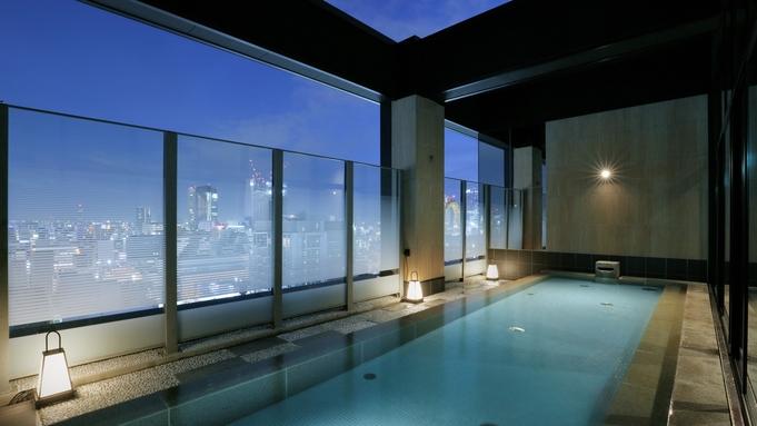 【特別価格】部屋タイプお任せでお得に宿泊!スカイスパは夜通し利用可!