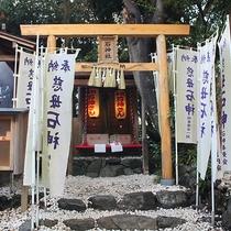 相差:女性の願いを叶えてくれると言う石神神社