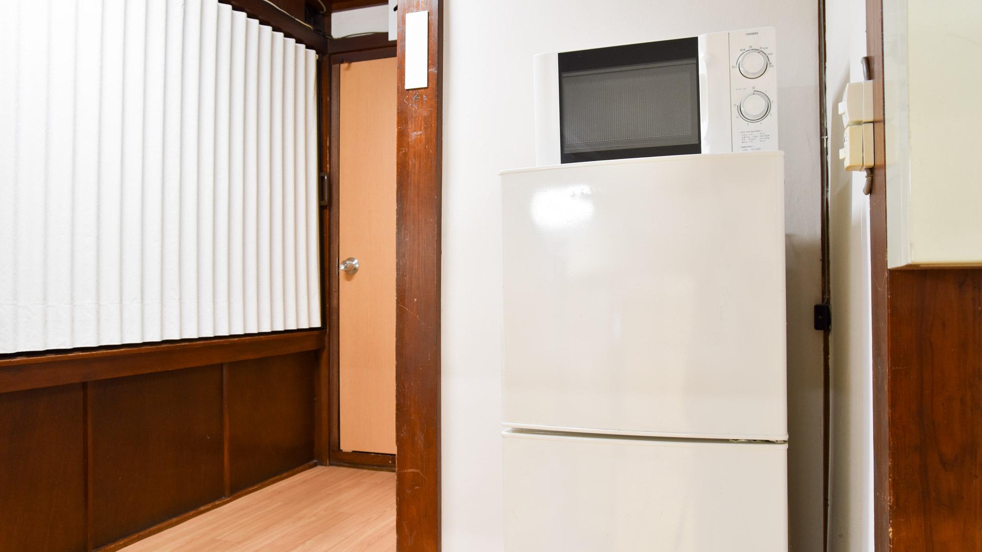 *冷蔵庫・電子レンジはご自由にご利用ください。