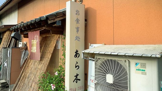 【朝食付き】当日20時までご予約OK☆特典☆熊入温泉センターの入浴券1人1枚サービス