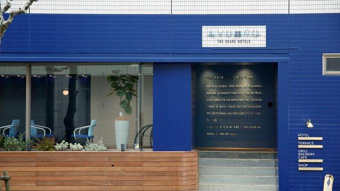【スペシャルオファー】室数限定|シンプルステイプラン (朝食付き)