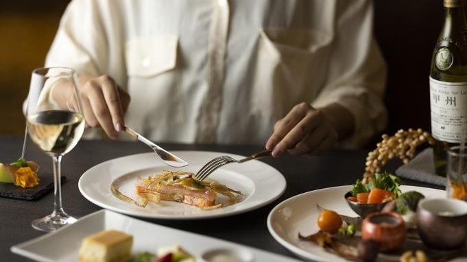 Marriott Stay ~Seasonal Dinner Course~