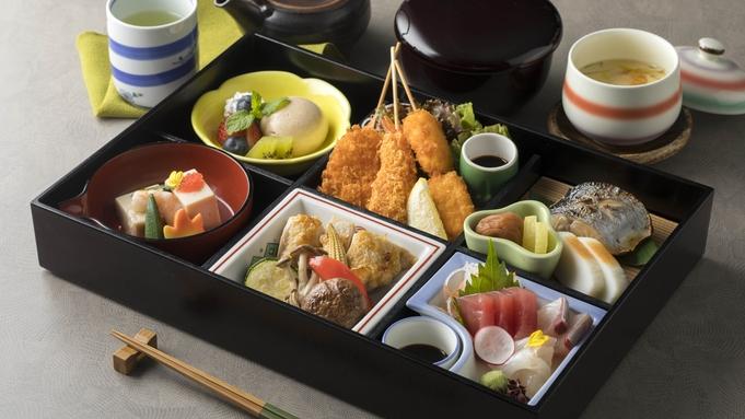 【おこもりステイを満喫】ご夕食はお部屋でゆったりと♪松花堂弁当スタイルでおもてなし