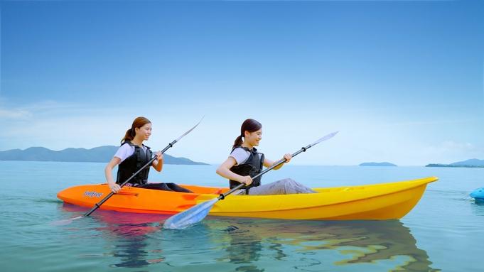 〜Enjoy Summer〜 びわ湖でカヤック体験付きプラン -朝食付き-