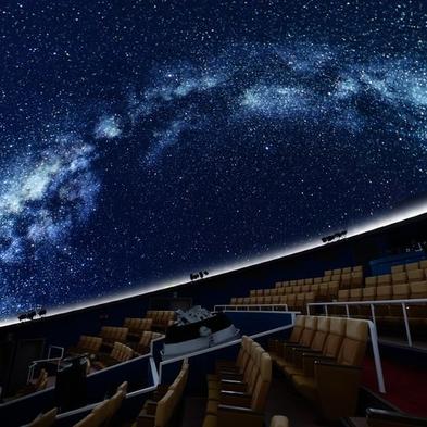 Feeling in the Planetarium〜プラネタリウム鑑賞券付朝食プラン〜