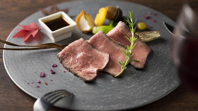 「IZU Harvest-セミブッフェー」〜選べるメインと伊豆の実りのディナー〜(2食付)