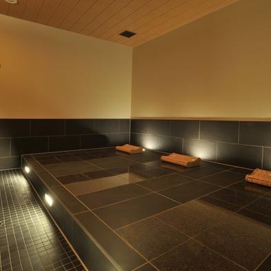 温泉付き客室×お部屋でディナーのゆったり旅