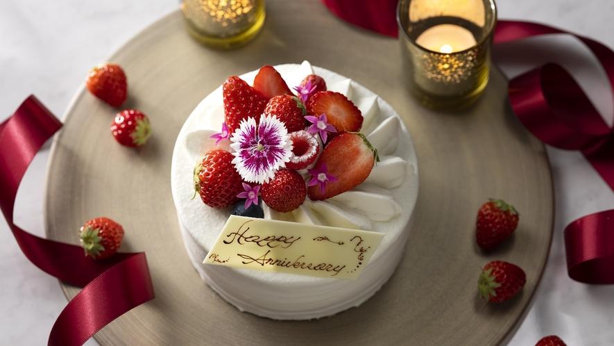 記念日にホテルメイドケーキでお祝いを
