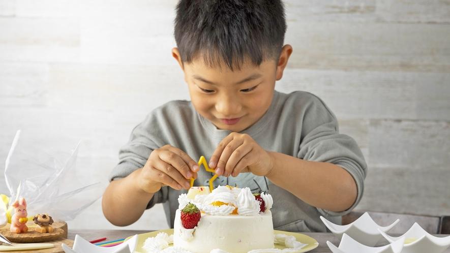 DIYケーキ作りイメージ