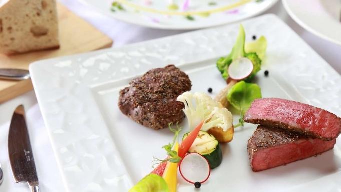 【秋冬旅セール】森の中にたたずむログホテルで癒しのひと時♪〜<道産牛ステーキ食べ比べ>