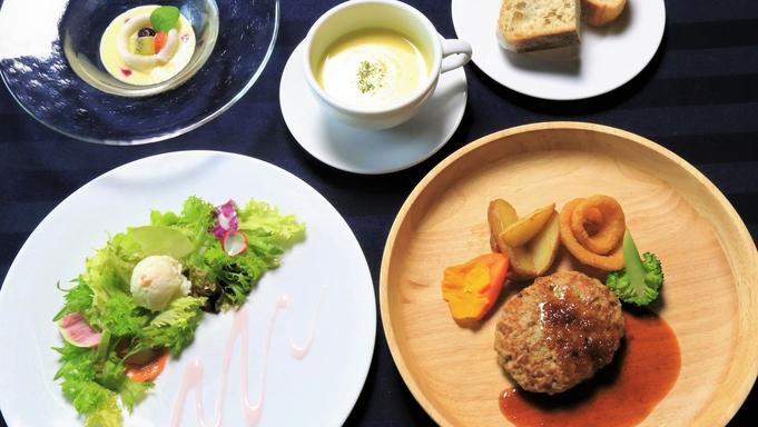 【 お子様歓迎 】☆小学生以下半額☆ファミリープラン 平日&2室限定!<道産牛ステーキ食べ比べ>