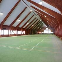 ◆屋内テニスコート