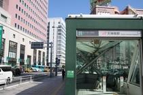 【地下鉄七隈線 天神南駅】ホテルより徒歩5分。福岡大学まで16分。