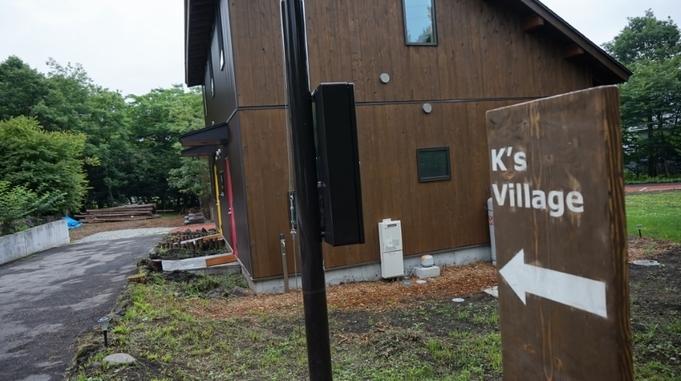 【連泊】【7泊以上特別価格】★屋根のない病院軽井沢で家族の健康とリゾートワーク