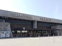 大阪城ホール・地下鉄20分