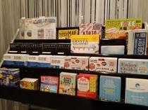 大阪・関西のパンフレットご用意しております。