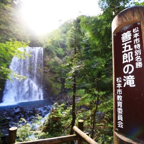 「乗鞍善五郎の滝」幅8mめいっぱいに平均して水が流れ落ちる迫力の滝。