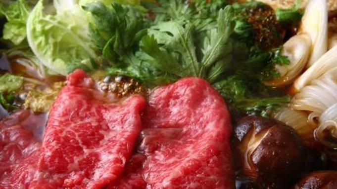絶品の「若狭牛すき焼き」を堪能★ボリュームたっぷり会席コース【1泊2食付き】