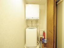 【洋室ツイン・大】洗濯機・乾燥機完備がとても便利♪