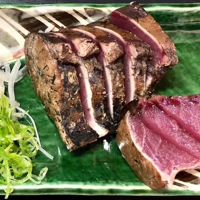 【カツオの藁焼き体験付】みんなでワイワイ昼食に鰹たたき体験 (朝食+昼食体験券付)【こじゃんと旨い】