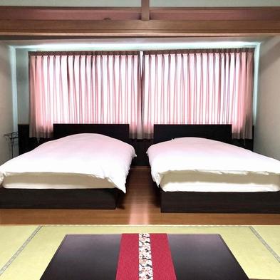 【直前割】【タイムセール】こだわりの部屋に!お得に泊まるスペシャルプラン(素泊まり)