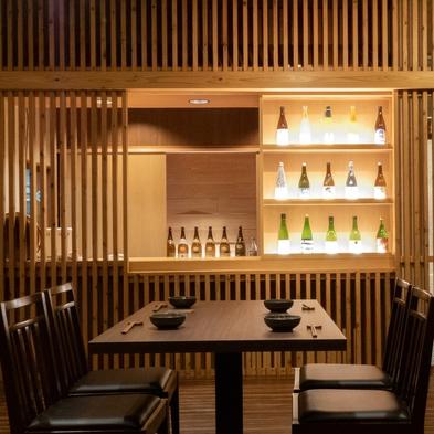 【レストラン食事プラン】《土佐和牛の牛鍋&長太郎貝の網焼き&カツオのたたき》皿鉢料理プラン