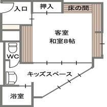 和室8畳+キッズスペース(禁煙)