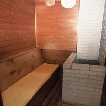 展望浴場にはサウナがあります。