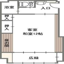 ゆったり広々和室【12~14畳】禁煙ルーム