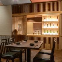 1階 レストラン