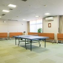 *【研修室兼卓球スペース】ご利用を希望される場合はフロントへお申出下さい