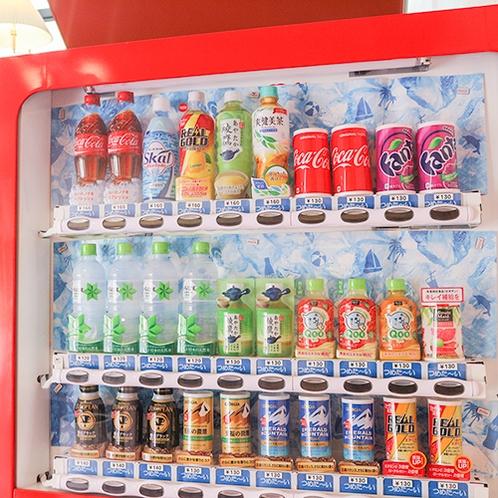 *【1階・清涼飲料水自動販売機】湯上りなどにもご利用下さい