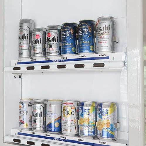 *【2階・アルコール類自動販売機】アルコール各種取り揃えております♪