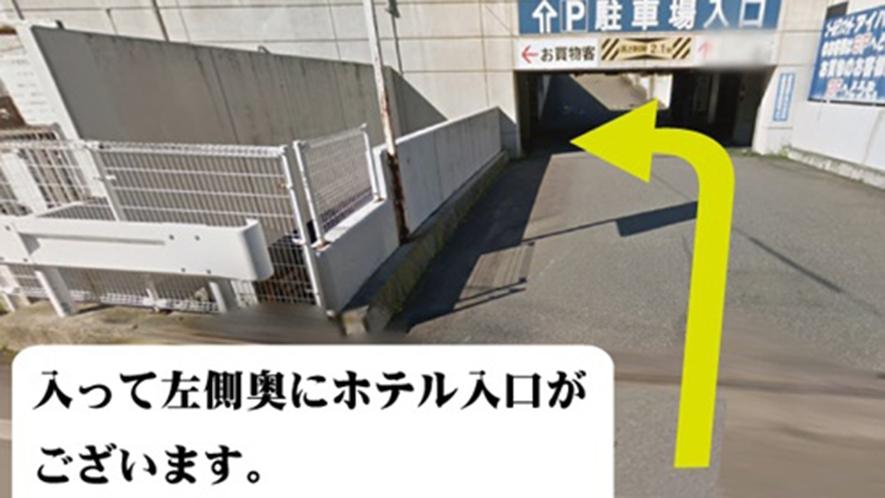 ・駐車場入り口