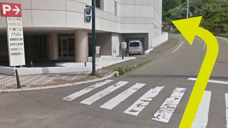 ・駐車場への道案内②