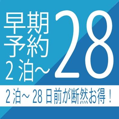 【さき楽28】2泊〜 早めの予約でお得にコンドミニアム 暮らす旅■素泊まり