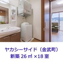 かりゆしコンドミニアムリゾート金武ヤカシーサイド 海まで徒歩2分!