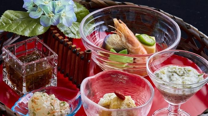夏を満喫!≪旬夏うまいもん会席≫新潟の夏野菜・ハモ・うなぎの炊き込みに舌鼓★夕食会場「宴会場」プラン