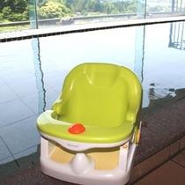 大浴場 赤ちゃん用 ベビーバスチェアー