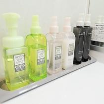 *[アメニティ/共通]洗顔料、クレンジング、化粧水・乳液・男性用ヘヤートニック・スキンウォーター