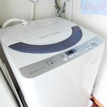 *[洗濯機/共通]ご家族連れや長期滞在に嬉しい洗濯機