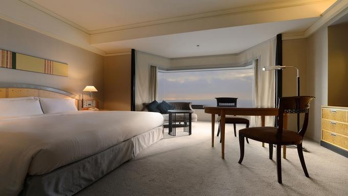 【1日5室限定!アップグレード】12階以上のオーシャンビューでワンランク上のホテルステイ〜朝食付