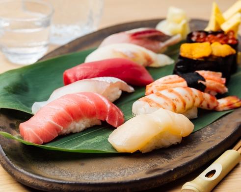 【夕食付】特選寿司会席付プラン♪