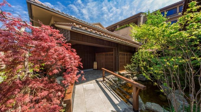 【楽パックSALE】出雲大社まで徒歩8分★季節の日本海の幸と天然温泉でゆったり出雲旅