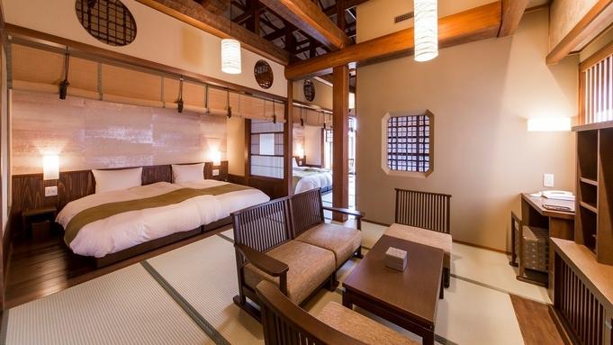 【贅の極み】【基本★1泊2食】『離れ』『別邸』『スイート』で過ごす、贅沢旅☆日本海の海の幸を堪能♪