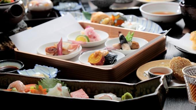 【日帰り×部屋利用なし】夕食は17:30よりご用意!日本海の幸を愉しむご縁会席★