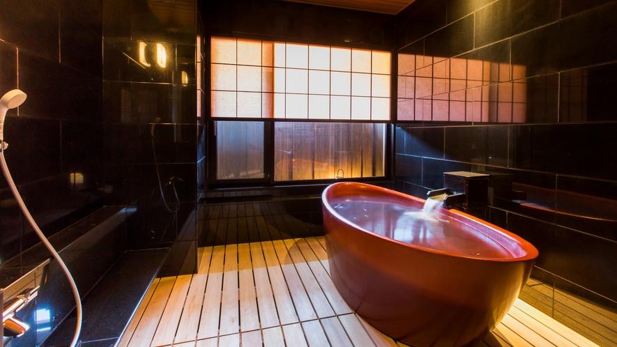 【貸切風呂 ~漆の湯~】